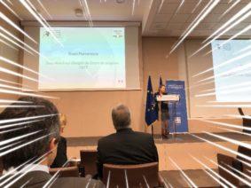 13e Rencontre sur la sécurité des Entreprises françaises à l'étranger au Centre …